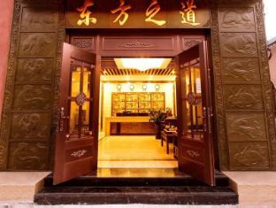 Orient Hotel in TianYa