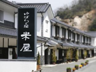 /yubara-no-yado-komeya/hotel/okayama-jp.html?asq=jGXBHFvRg5Z51Emf%2fbXG4w%3d%3d