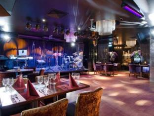 Rushotel Moscow - Pub/Lounge