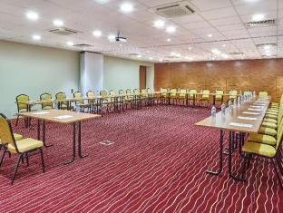 Rushotel Moscow - Conference-hall