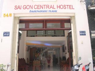 Saigon Central Hostel