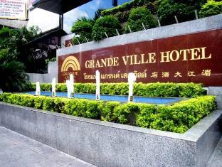 Grande Ville Hotel Bankokas - Įėjimas