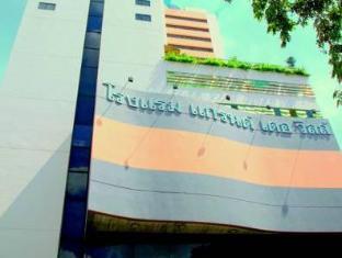 Grande Ville Hotel Бангкок - Зовнішній вид готелю