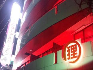 /hotel-abaredanuki-no-onibukuro-himeji-ekimae/hotel/himeji-jp.html?asq=jGXBHFvRg5Z51Emf%2fbXG4w%3d%3d
