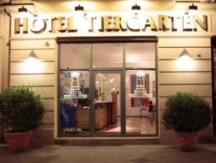 ティアーガルテン ホテル