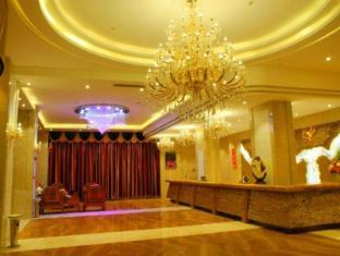 /zhuhai-guozheng-hotel/hotel/zhuhai-cn.html?asq=5VS4rPxIcpCoBEKGzfKvtBRhyPmehrph%2bgkt1T159fjNrXDlbKdjXCz25qsfVmYT