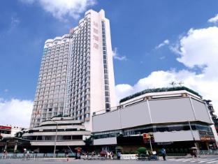 /nb-no/rosedale-hotel-suite/hotel/guangzhou-cn.html?asq=x0STLVJC%2fWInpQ5Pa9Ew1vuIvcHDCwU1DTQ12nJbWyWMZcEcW9GDlnnUSZ%2f9tcbj