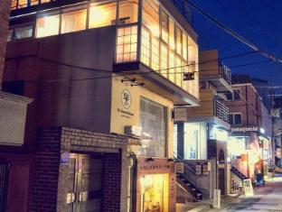 Br. Guesthhouse Hongdae