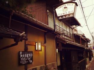 Taikoya-Bettei Guest House