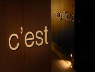 Naumi Hotel Singapore - C'est Magnifique
