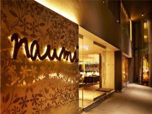 Naumi Hotel Singapore - Hotel Entrance