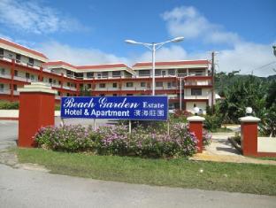 Beach Garden Hotel and Apartment