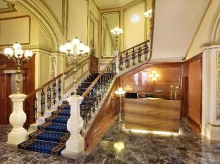 Hotel Kummer Vienna - Reception