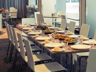 Mercure Welcome Melbourne Melbourne - Food and Beverages