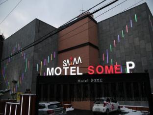 /da-dk/some-motel/hotel/suwon-si-kr.html?asq=vrkGgIUsL%2bbahMd1T3QaFc8vtOD6pz9C2Mlrix6aGww%3d