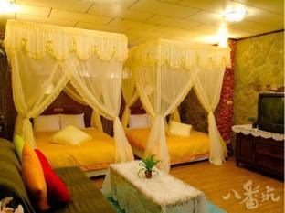 Pa Fan Keng Bed and Breakfast