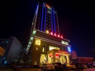 De LIn Hotel