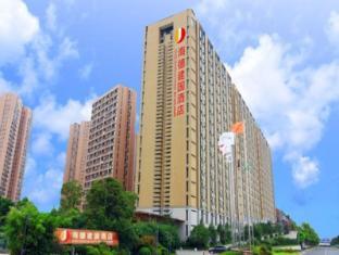 /yiwu-hyde-jianguo-hotel/hotel/yiwu-cn.html?asq=jGXBHFvRg5Z51Emf%2fbXG4w%3d%3d