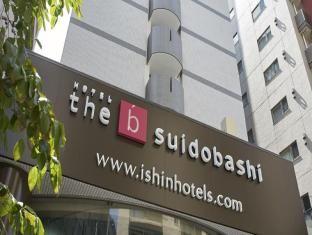 the b suidobashi