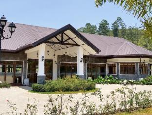 Talawakelle Rest House