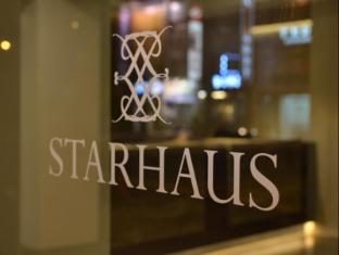 /starhaus-hotel/hotel/kaohsiung-tw.html?asq=jGXBHFvRg5Z51Emf%2fbXG4w%3d%3d