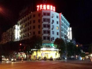 /7-days-inn-wuyuan-tiaoyou-raod-branch/hotel/shangrao-cn.html?asq=jGXBHFvRg5Z51Emf%2fbXG4w%3d%3d