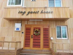 /ing-guesthouse/hotel/gangneung-si-kr.html?asq=5VS4rPxIcpCoBEKGzfKvtBRhyPmehrph%2bgkt1T159fjNrXDlbKdjXCz25qsfVmYT
