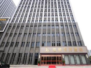 /green-tree-eastern-anhui-hefei-dahua-international-harbor-hotel/hotel/hefei-cn.html?asq=jGXBHFvRg5Z51Emf%2fbXG4w%3d%3d