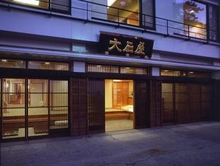 /oishiya-ryokan/hotel/mie-jp.html?asq=jGXBHFvRg5Z51Emf%2fbXG4w%3d%3d