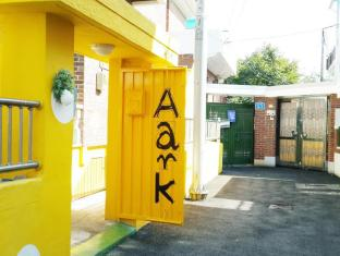 /aark-house_2/hotel/gangneung-si-kr.html?asq=5VS4rPxIcpCoBEKGzfKvtBRhyPmehrph%2bgkt1T159fjNrXDlbKdjXCz25qsfVmYT