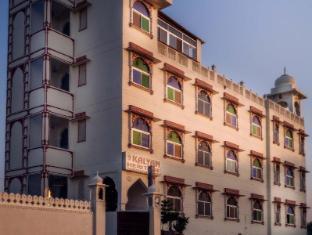Hotel Kalyan Heritage