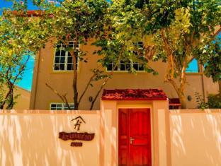 Holhudhoo Inn Maldives