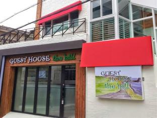 Guest House the Hill Myeongdong