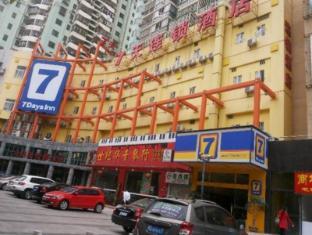 7 Days Inn Xiamen SM City Center Branch