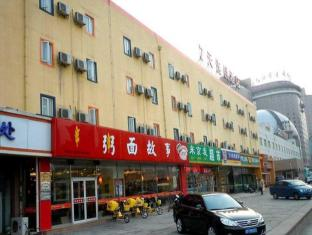 7 Days Inn Beijing West Railway Station North Square Branch