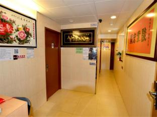Fei Hung Hotel