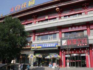 7 Days Inn Xian West Street Branch