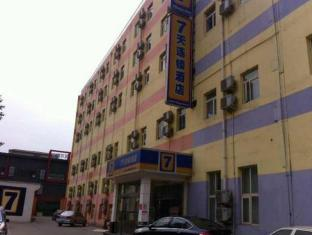 7 Days Inn BeijingCapital Normal University Branch