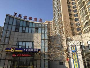7 Days Inn Beijing Communication University South Gate Branch