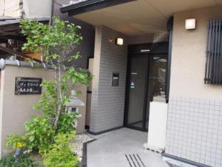 /ko-kr/villa-court-karasuma-nanajo-guesthouse-in-kyoto/hotel/kyoto-jp.html?asq=jGXBHFvRg5Z51Emf%2fbXG4w%3d%3d