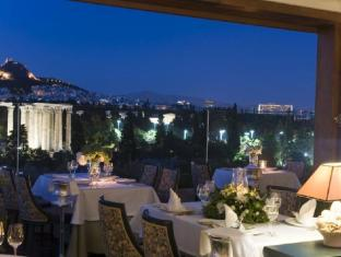 Royal Olympic Hotel Athens - Restaurant