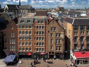 Swissôtel Amsterdam Amsterdam - Hotel exterieur