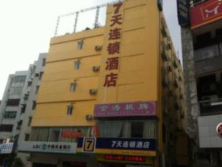 7 Days Inn Guangzhou Panyu Square Branch