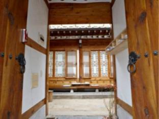 Pine Foret Hanok Hotel