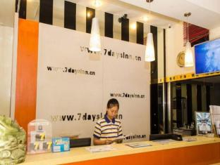 7 Days Inn Hangzhou Westlake Qingchun Road Branch