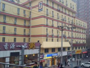 7 Days Inn Beijing Xueyuan Road Liudaokou Subway Station Branch
