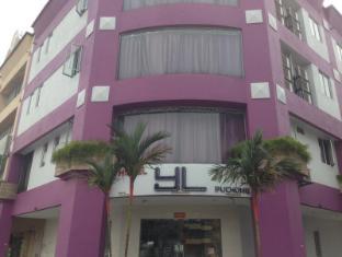 YL Hotel