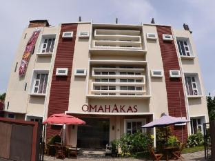 /omahakas-hotel/hotel/bandar-lampung-id.html?asq=jGXBHFvRg5Z51Emf%2fbXG4w%3d%3d