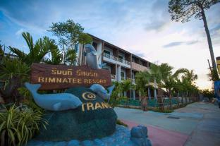 /rimnatee-resort-trang/hotel/trang-th.html?asq=jGXBHFvRg5Z51Emf%2fbXG4w%3d%3d