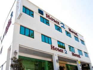 /ms-my/home-2-hotel/hotel/kemaman-my.html?asq=jGXBHFvRg5Z51Emf%2fbXG4w%3d%3d